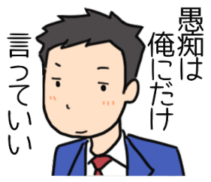 お疲れ様ですたんぷ Part2