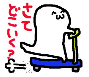 木村くん。