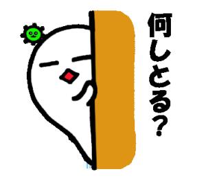 ナンヤモン