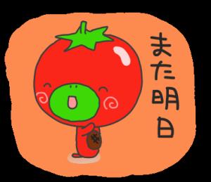 プチトマトな河童