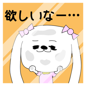うさわんこ