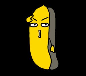 バナナでコミュニケーション