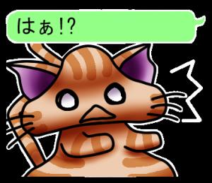 とらニャーとスクニィー Part2