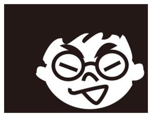 メガネ男子(イケメンじゃないほう)