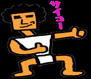 アイヅチ神