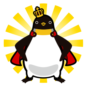 皇帝ペンギン・ファミリー