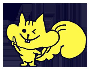 黄色いリスくん