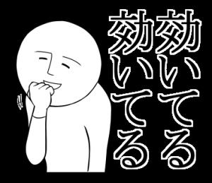 なめた人2(微笑君)