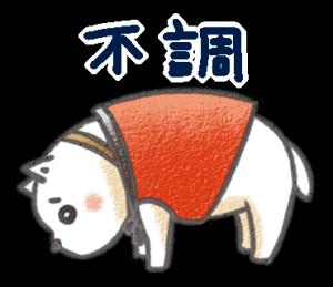 シニア犬の介護スタンプ