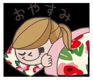 Kちゃん Rちゃん Yちゃん vol.1
