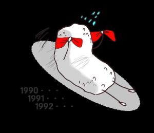 しーすー。シャリの生きかた 寿司