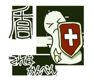 踊る漢字とオドるゾウリムシ
