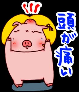 『ぶたの乙女ちゃん☆日常スタンプ』