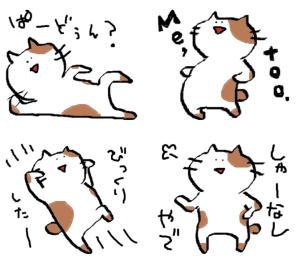 シュールな癒しねこ(手描き)