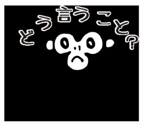 GOOD!MOCKY (グッド!モッキー)