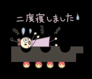 明石焼きちゃんスタンプ