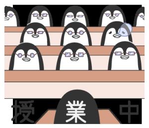 群れる。-ペンギンの場合-