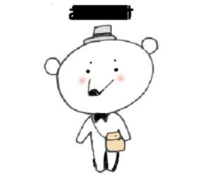 白くまのポー