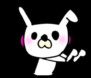 しろうさぎ。パンダじゃないわ。