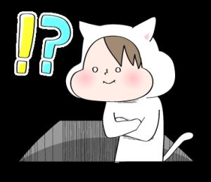 cute cat in the hole2