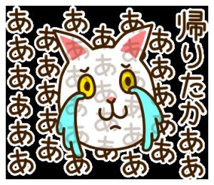 九州んにき2