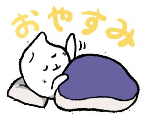 猫背なねこ