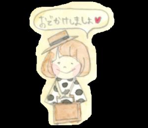 ☆コロのスタンプ☆