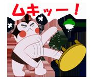 げじまゆ力士