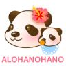 alohanohano