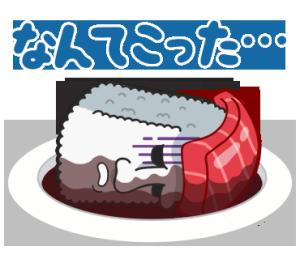 モアイ寿司