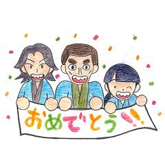 手描き色鉛筆の新選組