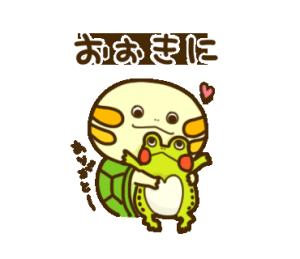 カメのトラック-関西弁-
