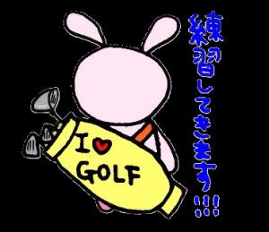 大好きゴルフ!!2