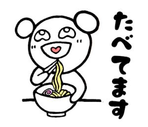 電マ大好きベア田くん