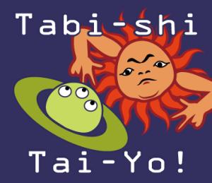 ワガママ言いTai-Yo!