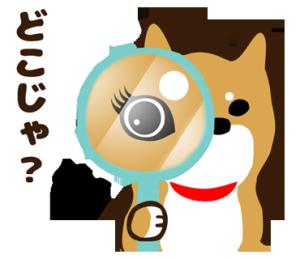 柴犬さんったら vol.2