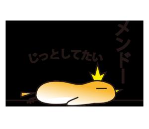 コトリのキモチ