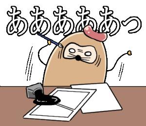 漫画家モグラ