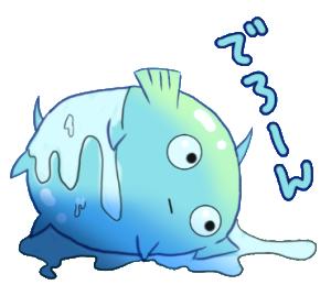 魚みたいなへんな生き物