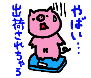 ゆるアニマル♥