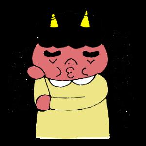 「鬼ヶ島 鬼子」鬼嫁の日常