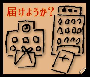 考古学ファミリー