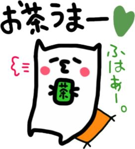 スキスー食べ物編