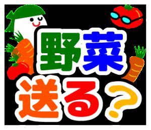 老眼太郎 ~見やすいデカ文字で親子会話~