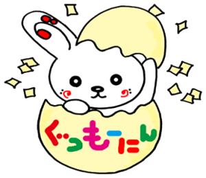 【日常編】ピコピコうさたん