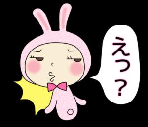 うさ耳みぃ~み♡