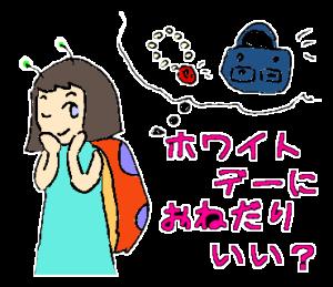 昆虫4姉妹・春イベント用