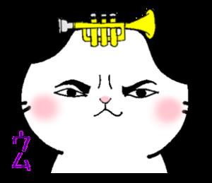 トランペット猫にゃん