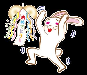 仮面の白兎 コマッタロー