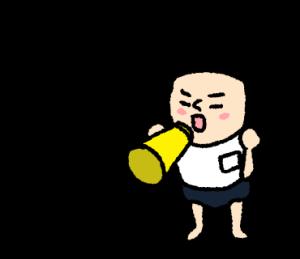 おかっぱブルマちゃんの敬語3